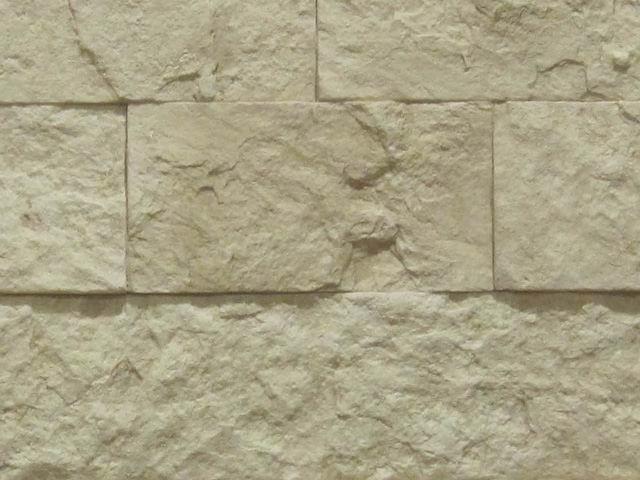 Navarra blanco navarra pannelli effetto pietra